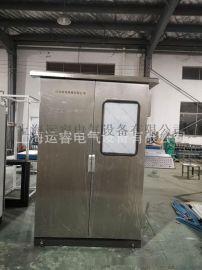 厂家加工不锈钢五折型材柜仿威图柜ES柜机钣金外壳
