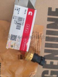 康明斯K38油压开关 KTA38-C1050