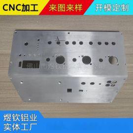 佛山机箱铝外壳CNC机加工,铝面板折弯加工,铝合金型材挤压加工