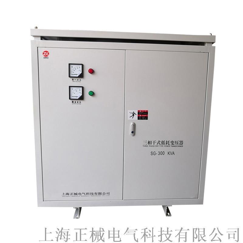 SG-30KVA三相乾式變壓器380v轉220V
