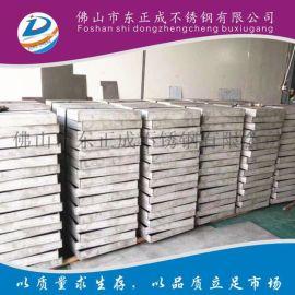 不锈钢工业板加工,工业板制品加工厂
