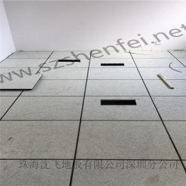 商丘沈飛地板 商丘防靜電地板 機房防靜電地板官網