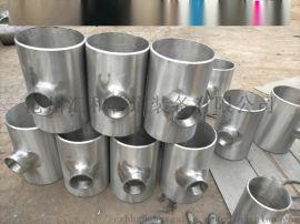 不锈钢三通生产厂家