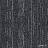 廣東地毯廠家現貨供應寫字樓辦公室工程方塊地毯批發