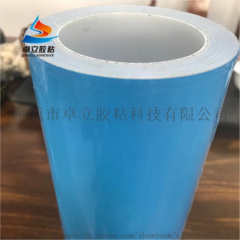 灯条模具专用导热双面胶 隔热高温双面胶