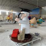 玻璃鋼卡通人偶雕塑園林小品卡通雕塑商場創意時尚擺件