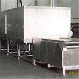 扇貝肉全自動速凍機 小型隧道式速凍機