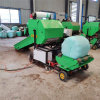 青貯玉米打包機,全自動秸稈青貯壓捆機