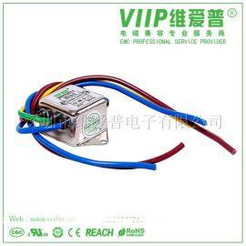 深圳維愛普電源濾波器 交流單相一級濾波器