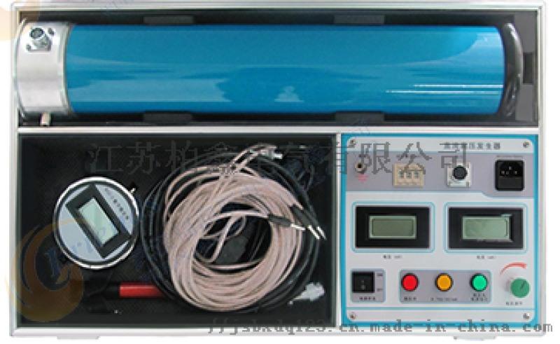 120kV直流高压发生器 便携式直流高压发生器