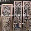 北京高端装饰铝雕屏风 玫瑰金铝雕屏风 双面拉丝平雕