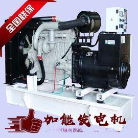 东莞高低压配电专用康明斯发电机组