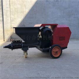 河北水泥砂浆喷涂机生产设备