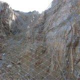 落石防护网-山体落石防护网-山体落石防护网生产厂家