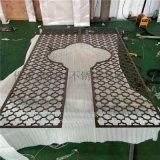 不鏽鋼會所中式簡約花格 不鏽鋼幕牆裝飾屏風來圖定製
