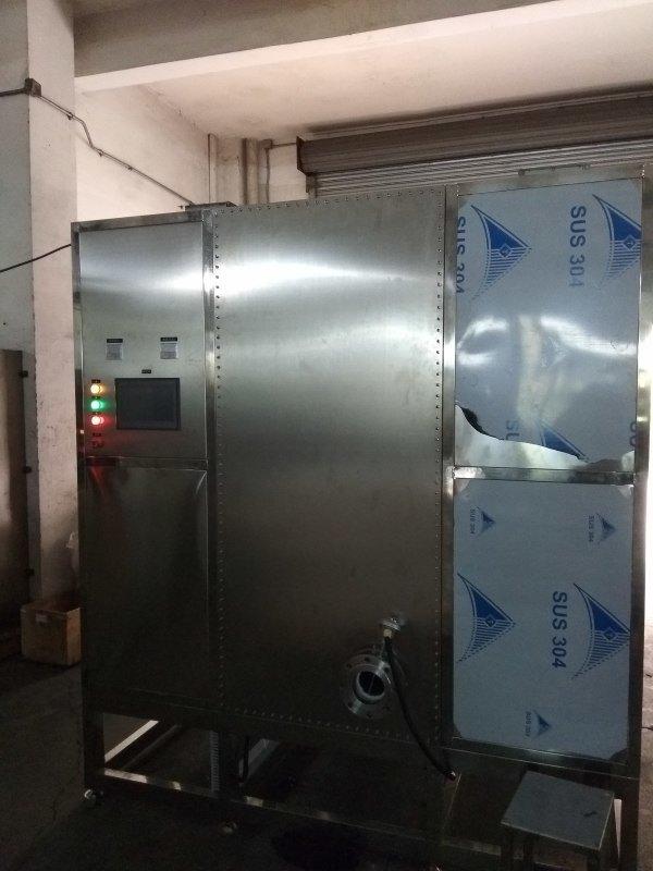污水处理微波设备、微波污水处理机、污水微波处理机