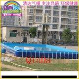 戶外移動水樂園大型支架水池支架游泳池充氣水池充氣游泳池可移動游泳池