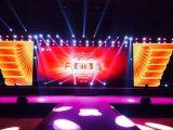 LED電子廣告招牌P2.5