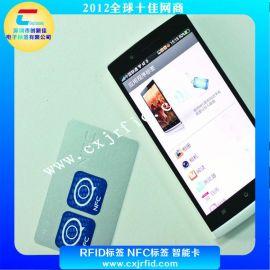 andriod NFC文本标签, nfc标签贴纸, 个性nfc标签定做