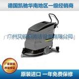 德国凯驰 手推式盘刷型洗地吸干机 BD530-BP 广东省代理