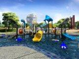 兒童遊樂場設備游泳池組合滑梯大廠直拱06601