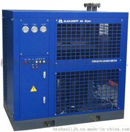 冷冻干燥机,风冷型冷干机