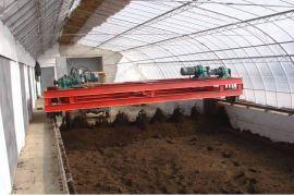 郑州一诚有机肥设备-鸡粪发酵堆肥设备 槽式翻抛机