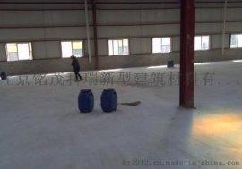 北京不发火耐磨地坪硬化剂厂家