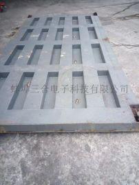 30吨地磅厂家(2.5米X6米地磅价格)