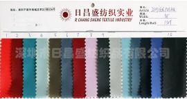 台湾进口尼龙布,箱包手袋面料里布,210D加密加厚尼龙牛津布PU
