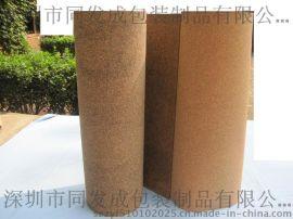 橡胶软木密封垫/耐磨耐高温橡胶垫