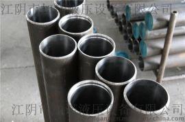 厂家生产珩磨管、研磨管、滚压管、镗滚管 气缸管