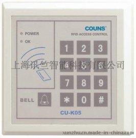上海门禁系统安装、刷卡门禁系统销售