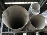 榆林不锈钢管厂家, 家居装饰用拉丝不锈钢管, 家具产品用不锈钢方通