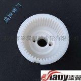设计定制M0.7*48T塑胶齿轮箱