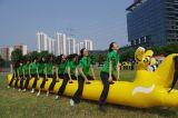 郑州心悦赛龙舟(旱地龙舟)趣味运动会器材