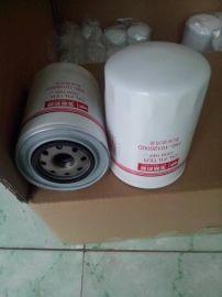 廊坊泰润公司销售hh166-43560机油滤芯