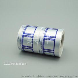 热敏纸厂家印刷卷筒不干胶贴纸定做电子条码标签
