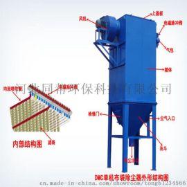 48袋脉冲布袋除尘器工业粉尘收集环保设备