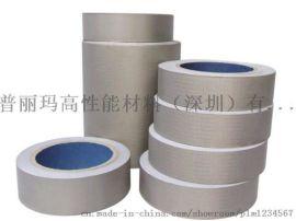 大量供应美国进口PS-1326导电材料