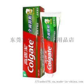 全新中高露洁草药高露洁牙膏,全国发货,货到付款