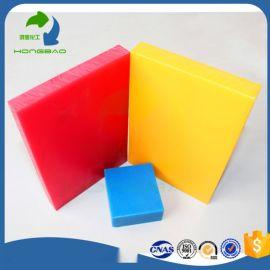 山东HDPE板高分子聚乙烯板生产厂家