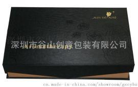 定制定做 化妆品包装纸盒 高档保健品硬纸板盒子