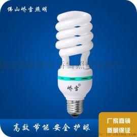 純三基色螺旋節能燈23W 26W