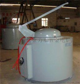 厂家坩埚式熔铝炉,铝合金熔化炉,电加热式铝锭熔解炉