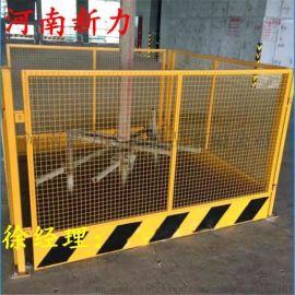 施工安全围栏 基坑临边防护栏  基坑护栏河南新力