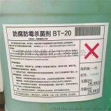 廠家直銷卡鬆防腐劑 殺菌防腐劑 異噻唑啉酮