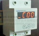 智能漏电保护开关带电流实时显示,预防漏电事故