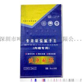 PP彩印袋 编织袋生产厂家 厂家直销 编织袋定做
