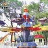 童星游乐厂家可定制 公园新型游乐设备自控飞机供应